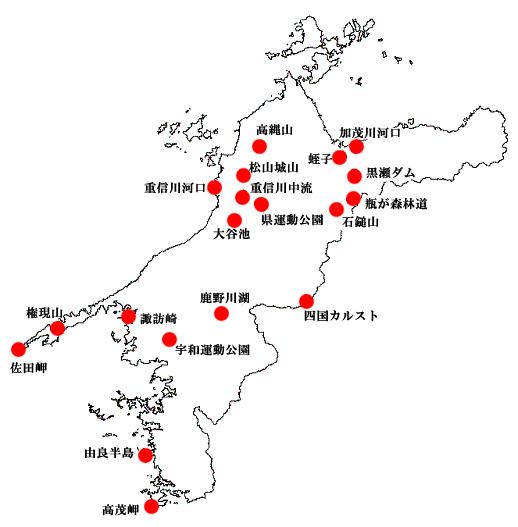 探鳥地ポイント図